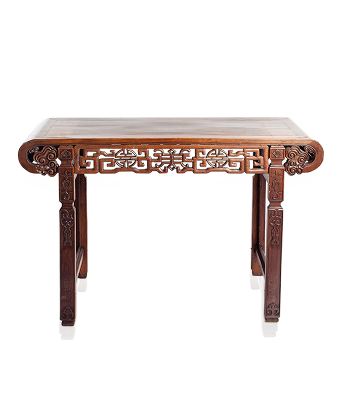 Chinese-Console